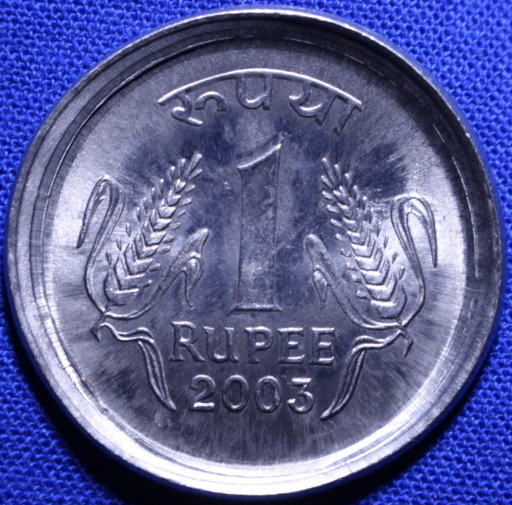 Reverse of a 2003 One Rupee Reverse Die Cap.