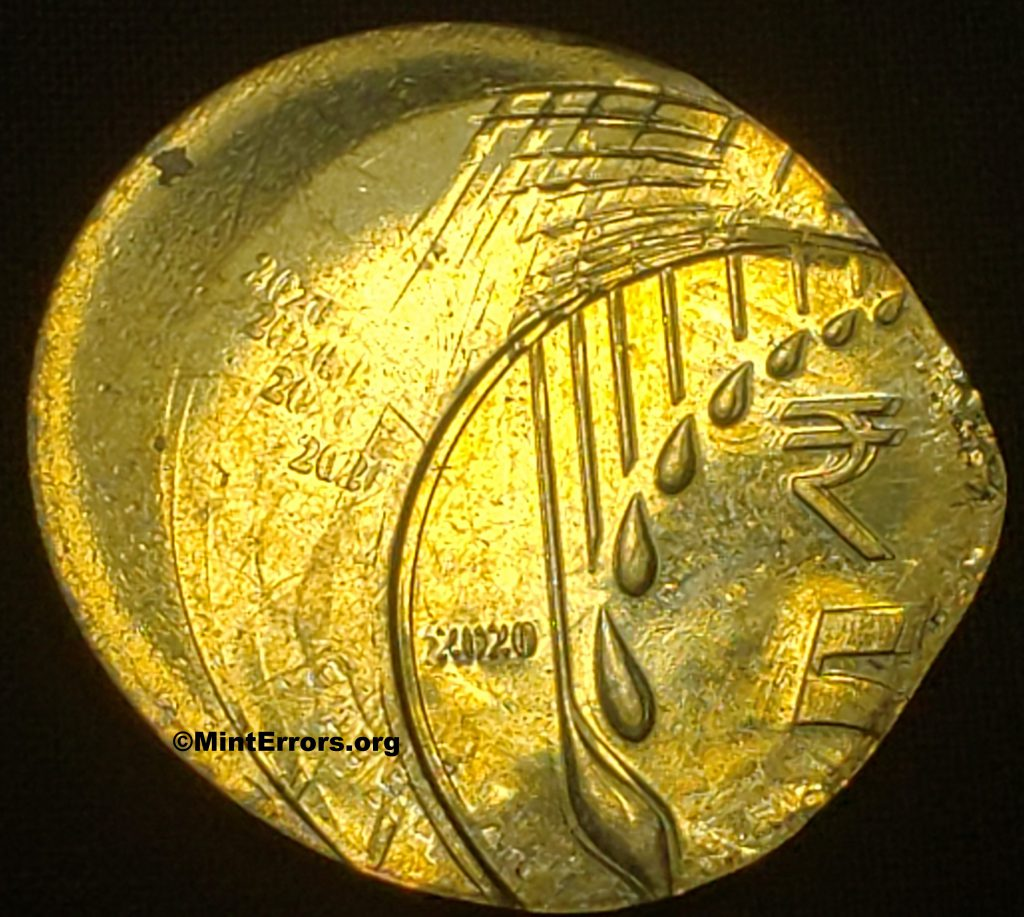 The Reverse of a 2020 Five Rupees multi-struck, major mint error coin from India.