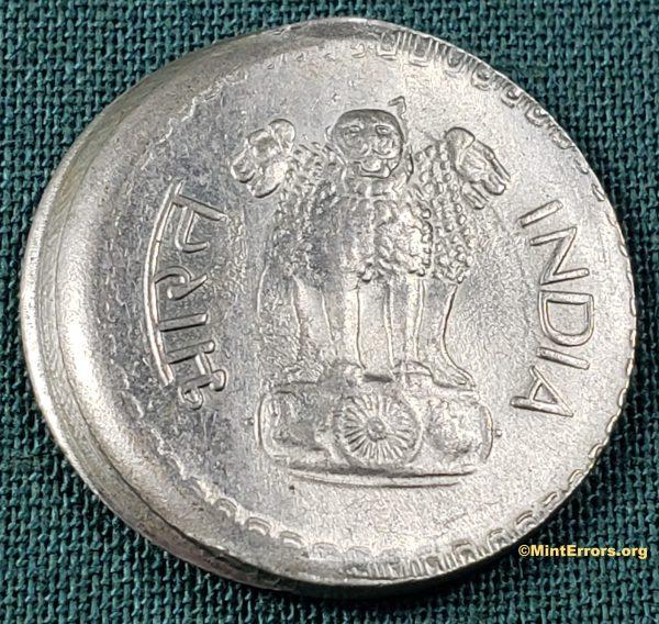 1985 Die Cap Major Mint Error Coin